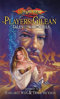 The Players of Gilean PB.jpg