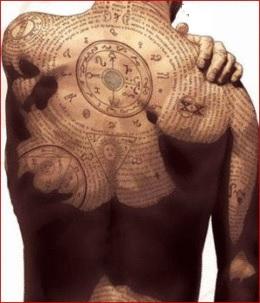 Tattooed Vessel 35e Prestige Class Dd Wiki