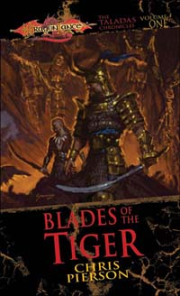 Blades of the Tiger PB.jpg