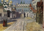 Apollinary Vasnetsov [Public domain], via Wikimedia Commons
